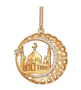 Подвеска мусульманская из золочёного серебра с фианитами 93030201