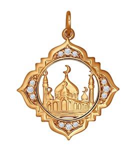 Подвеска мусульманская из золочёного серебра с фианитами 93030203