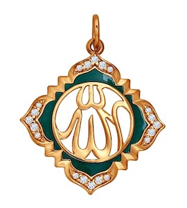 Подвеска мусульманская из золочёного серебра с эмалью с фианитами 93030205
