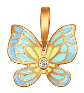Кулон бабочка c эмалью 93030248