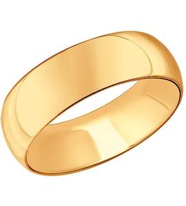 Обручальное кольцо из золочёного серебра 93110012