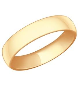 Обручальное кольцо из золочёного серебра 93110013