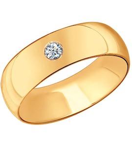Обручальное кольцо из золочёного серебра с фианитом 93110014