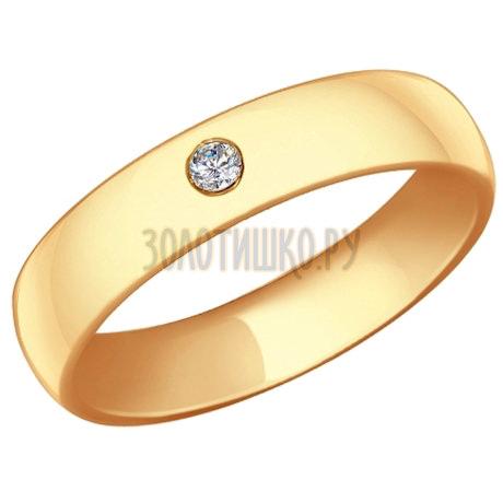 Обручальное кольцо из золочёного серебра с фианитом 93110015