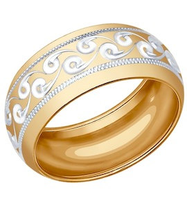Обручальное кольцо из золочёного серебра с гравировкой 93110017