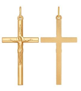Крест из золочёного серебра 93120034