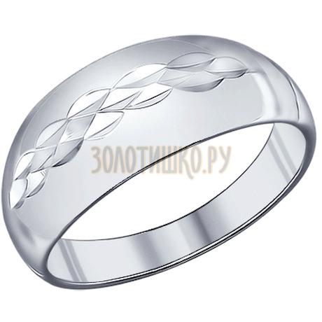 Кольцо из серебра с алмазной гранью 94010022