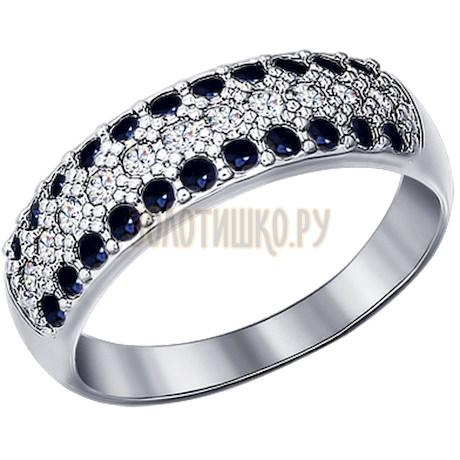 Кольцо из серебра с фианитами 94010064