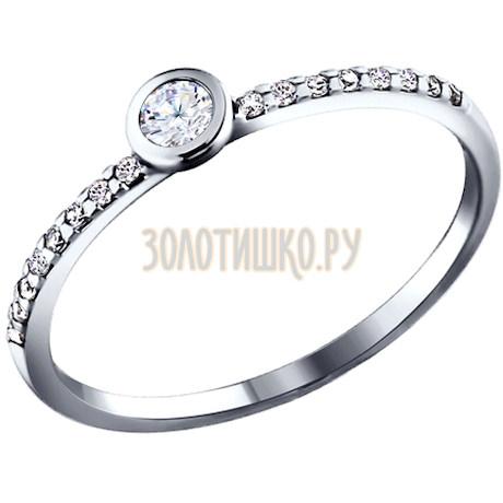 Помолвочное кольцо из серебра с фианитами 94010629