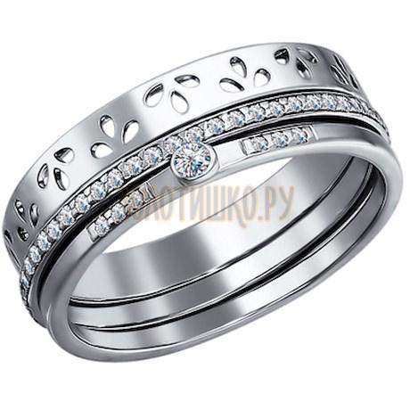 Кольцо наборное из серебра с фианитами 94010696