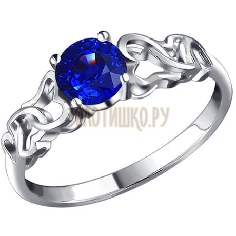 Кольцо из серебра с синим фианитом 94010859