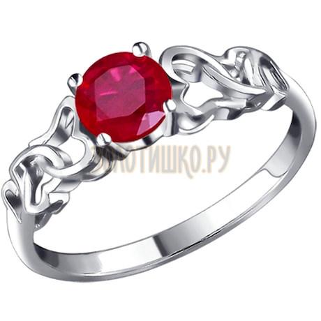 Кольцо из серебра с фианитом 94010861