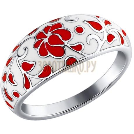 Серебряное кольцо с узорами в стиле красной Хохоломы 94011113