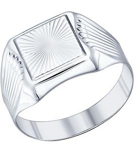 Печатка из серебра с алмазной гранью 94011231