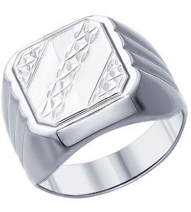 Печатка из серебра с алмазной гранью 94011233