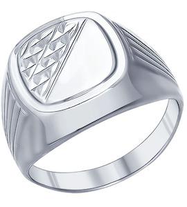Печатка из серебра с алмазной гранью 94011235