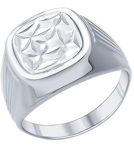 Печатка из серебра с алмазной гранью 94011236