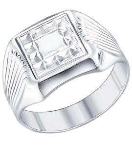 Печатка из серебра с алмазной гранью 94011243