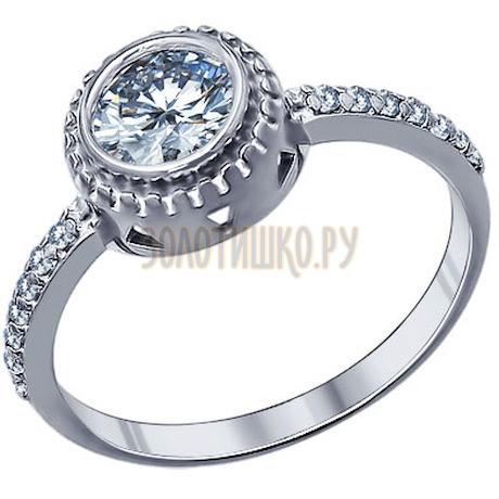 Кольцо из серебра с фианитами 94011268
