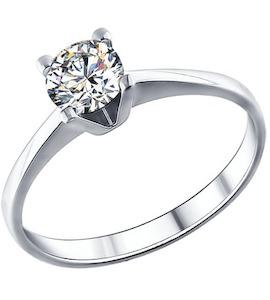 Белое помолвочное кольцо 94011312