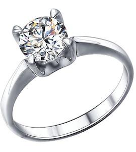 Помолвочное кольцо из серебра с фианитом 94011313