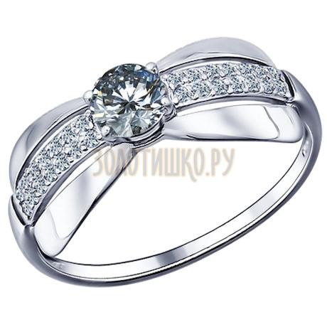 Кольцо из серебра с фианитами 94011470