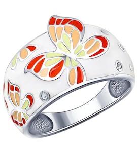 Белое кольцо с яркими бабочками 94011495