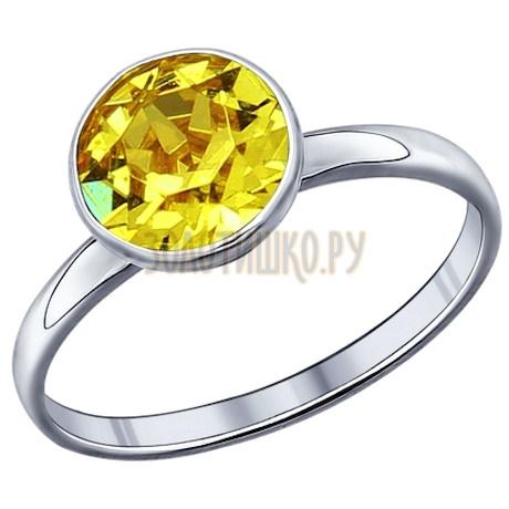 Кольцо из серебра с жёлтым кристаллом swarovski 94011502