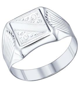 Печатка из серебра с гравировкой 94011505