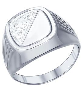 Печатка из серебра с гравировкой 94011506