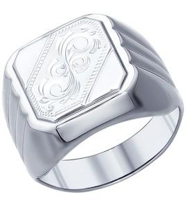 Печатка из серебра с гравировкой 94011507