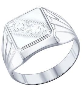 Печатка из серебра с гравировкой 94011508