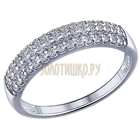 Кольцо из серебра с фианитами 94011535