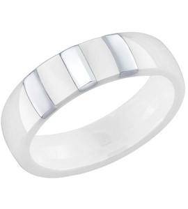 Белое керамическое кольцо с серебром 94011671
