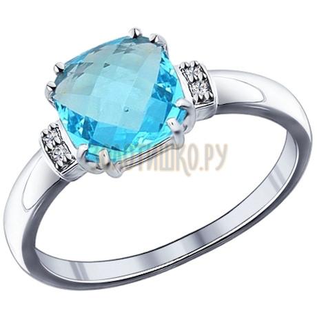 Кольцо из серебра с голубой стеклянной вставкой и фианитами 94011723
