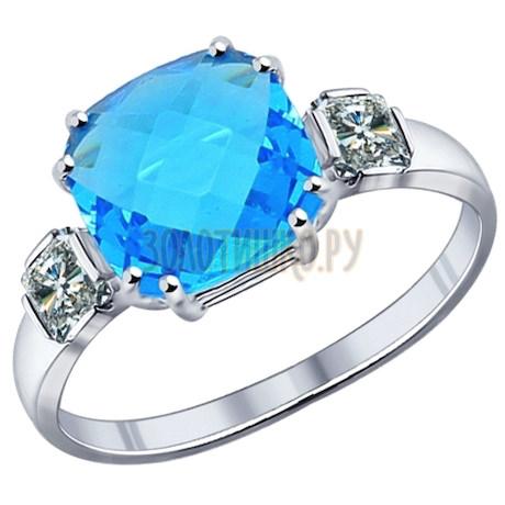Кольцо из серебра с голубой стеклянной вставкой и фианитами 94011725