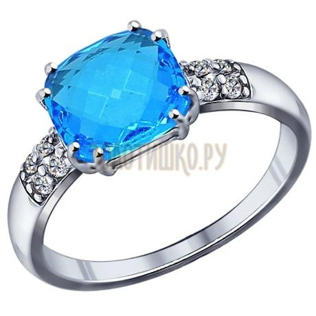 Кольцо из серебра с голубой стеклянной вставкой и фианитами 94011727