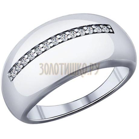 Кольцо из серебра с фианитами 94011818
