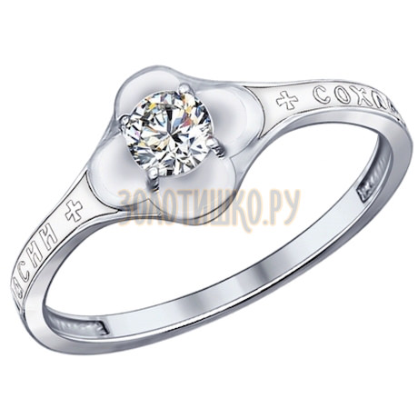Кольцо из серебра с эмалью с фианитом 94011842