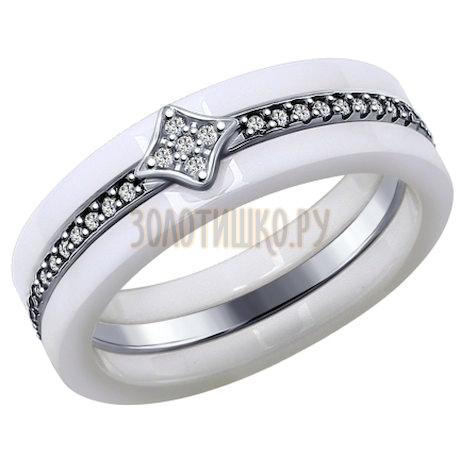 Белое керамическое кольцо с серебром и фианитами 94011948