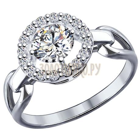 Кольцо из серебра с фианитами 94011966