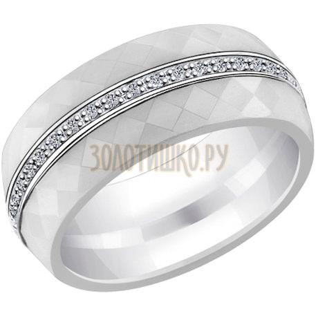 Кольцо из белой керамики с серебром и фианитами 94011969