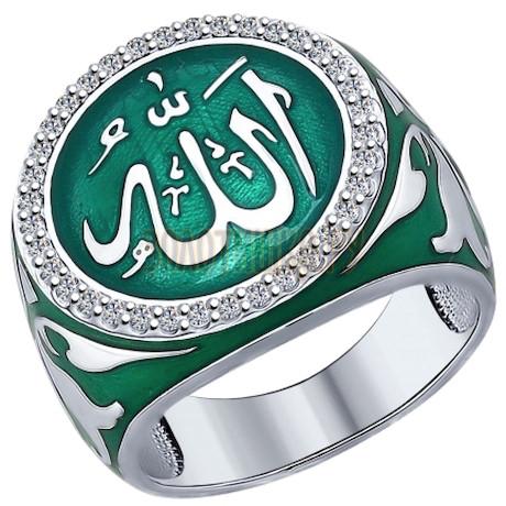 Кольцо из серебра с эмалью с фианитами 94011994