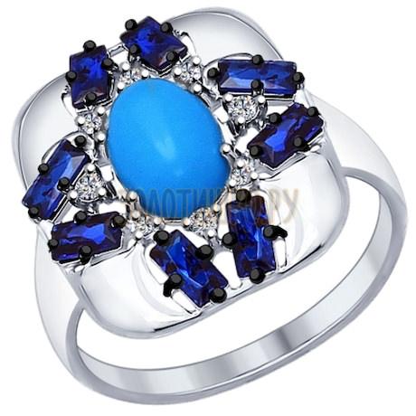 Кольцо из серебра с бирюзой (синт.), синими и бесцветными фианитами 94011998