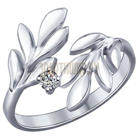 Кольцо из серебра с фианитом 94012160