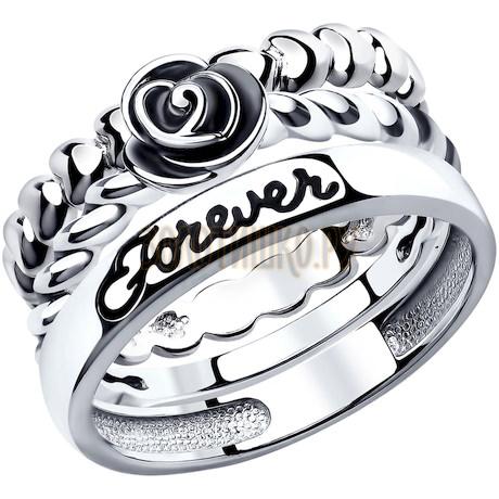 Кольцо из серебра с эмалью 94012171