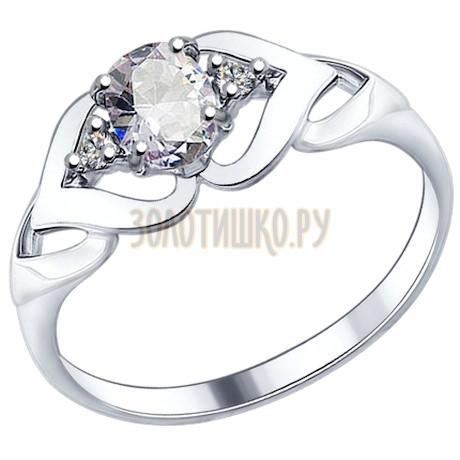 Кольцо из серебра с фианитами 94012199