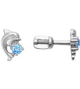 Серьги-пусеты из серебра с голубыми фианитами 94020543