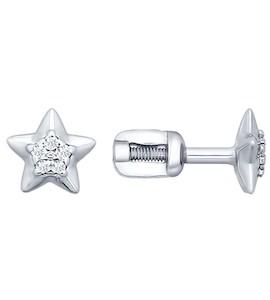 Серьги-пусеты из серебра с фианитами 94020646