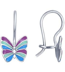 Детские серьги с яркими бабочками 94021639